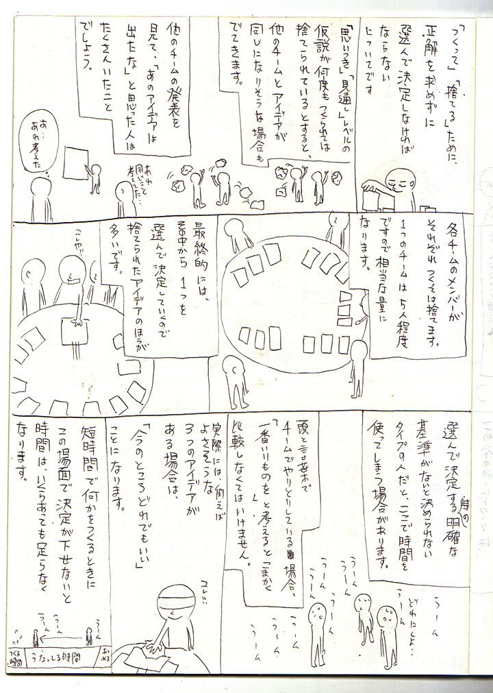 20080846.jpg