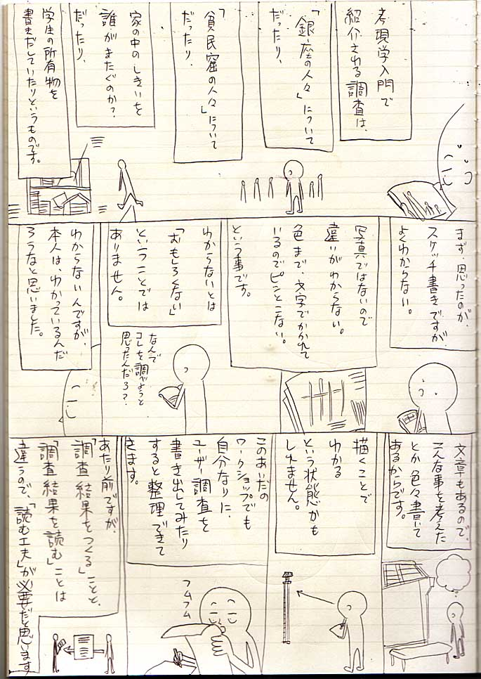 20090310.jpg