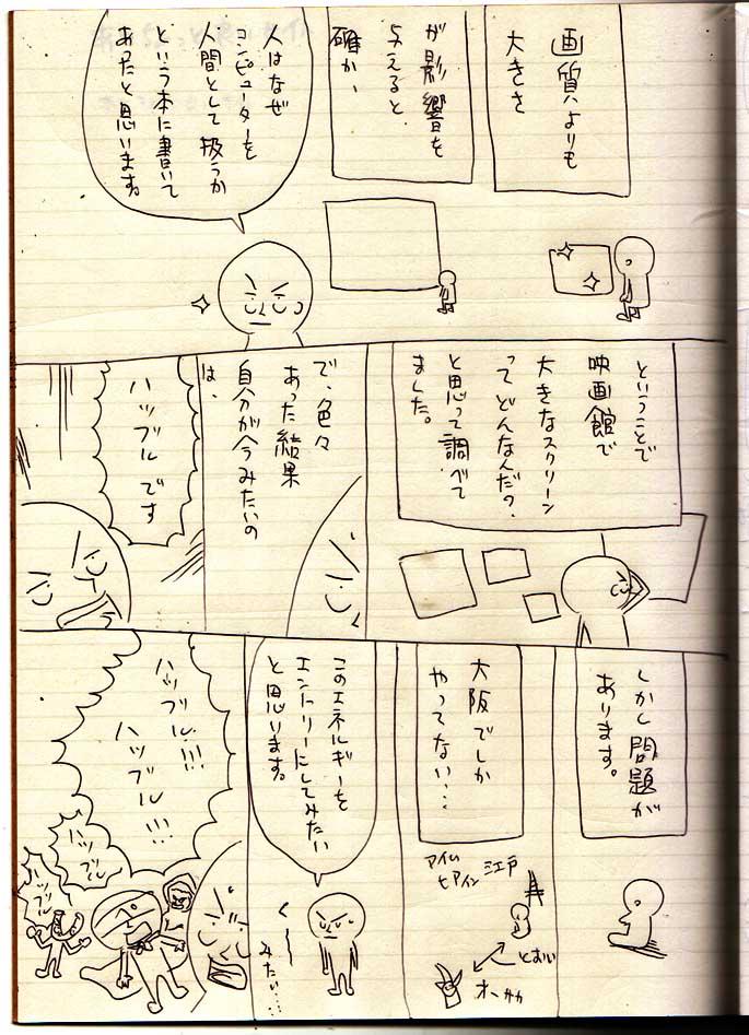 20100519.jpg