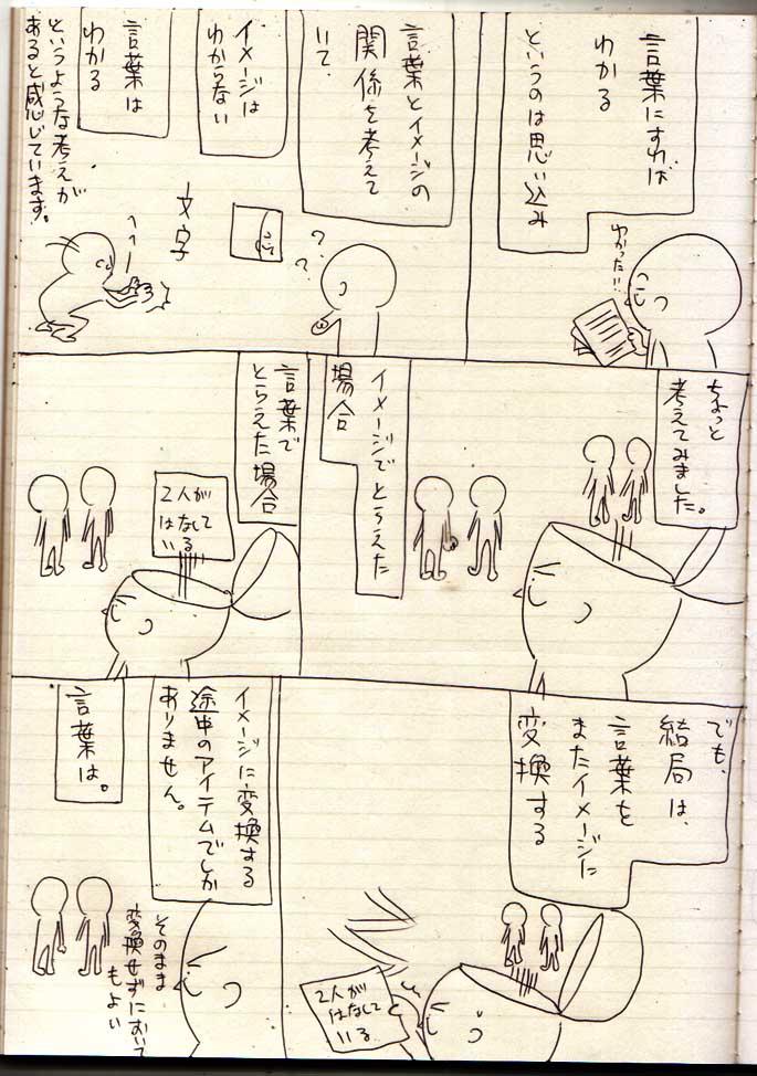 20101109.jpg