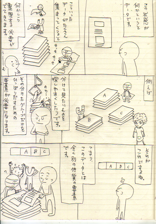 20111004.png