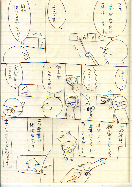 20111005.png