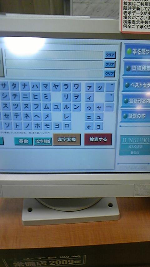 DVC00016.JPG