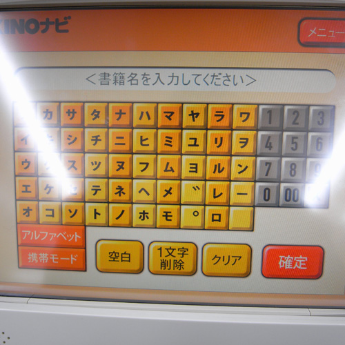 R0015368.JPG