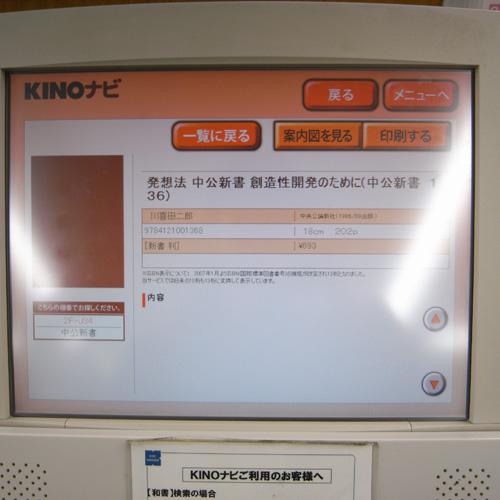 R0015377.JPG