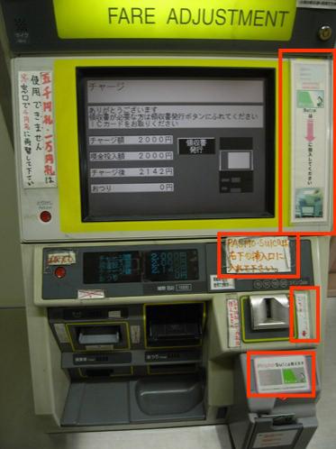 Suica_UI.jpg