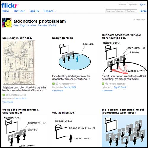 flickr02.png