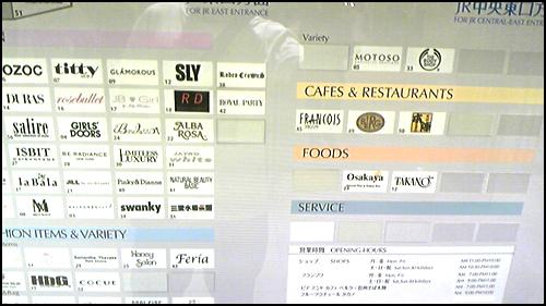 floor_guide_04.jpg