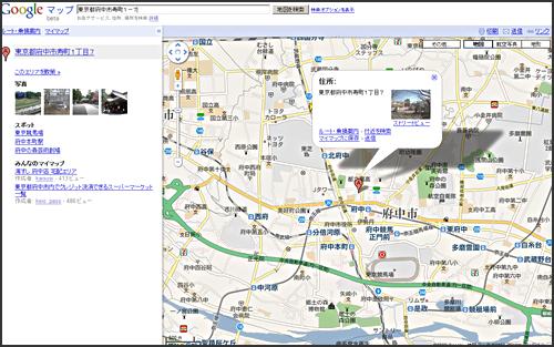 googlemaps_1.png