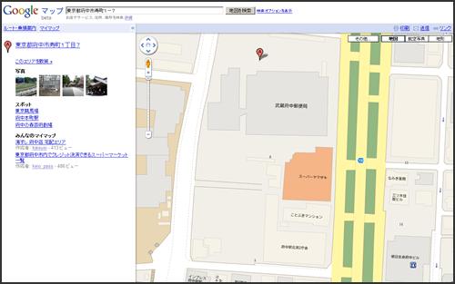 googlemaps_2.png