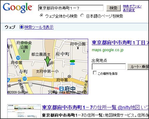 result_3.png
