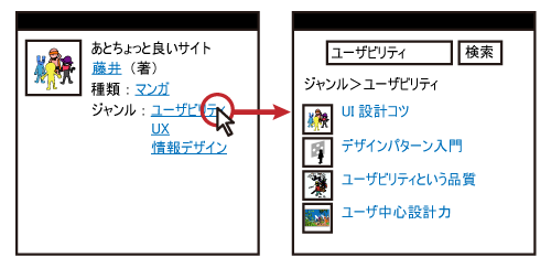 user_interface_003.png