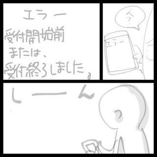 image-20120325151659.png